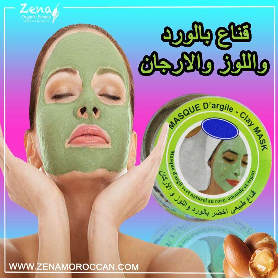 قناع بالورد واللوز والارجان In 2021 Organic Beauty Coco Oil Natural Lotions