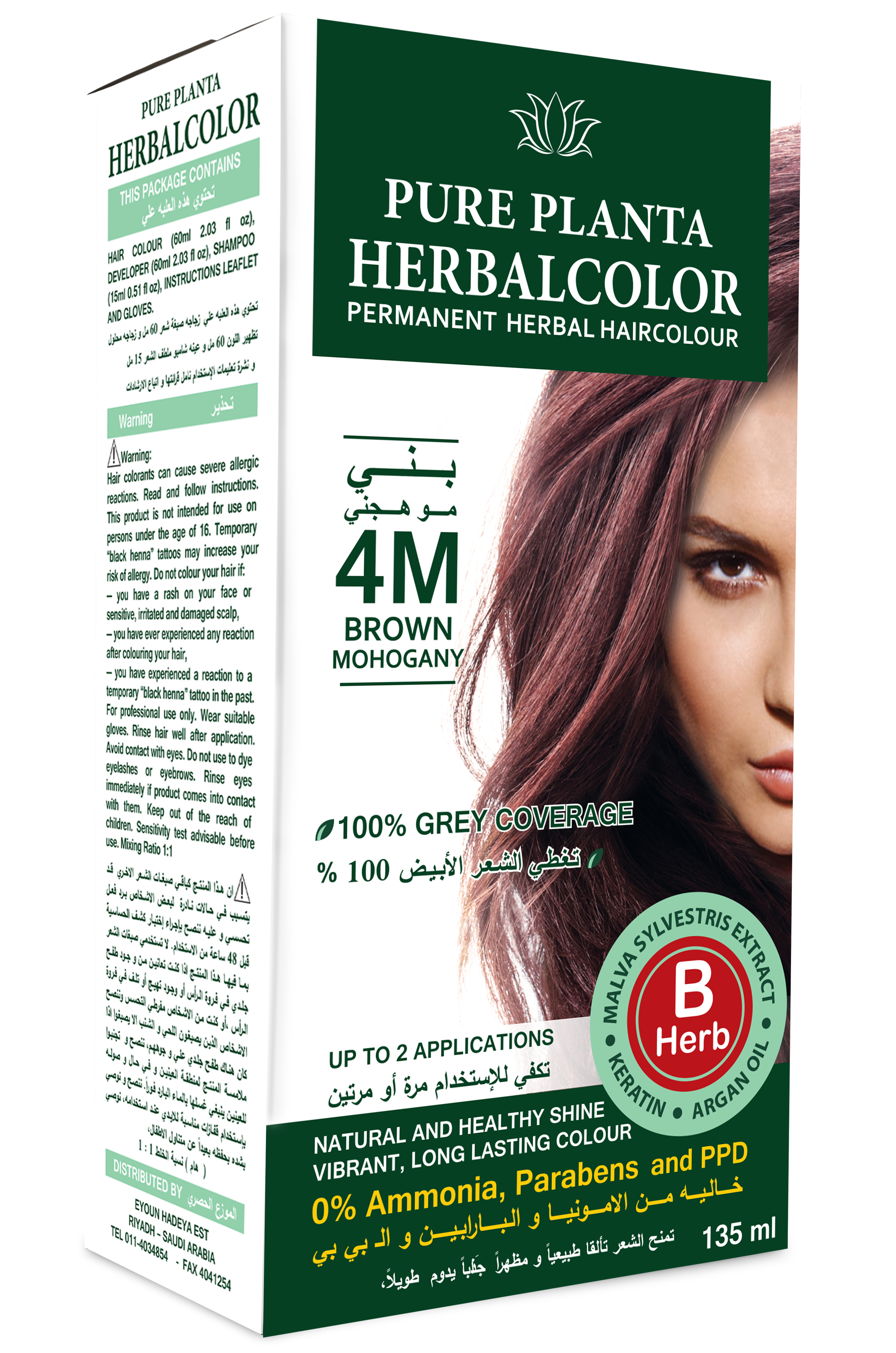 هيربل كلر بني موهجني Hair Beauty Pure Products Gray Coverage