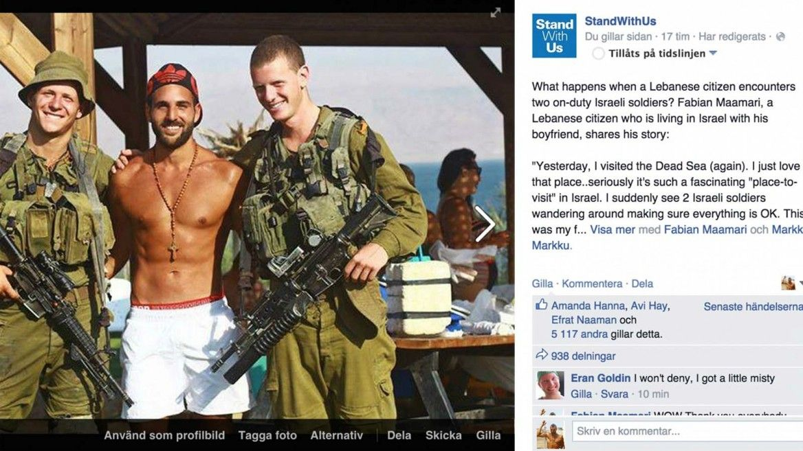 Idf homosexual gay