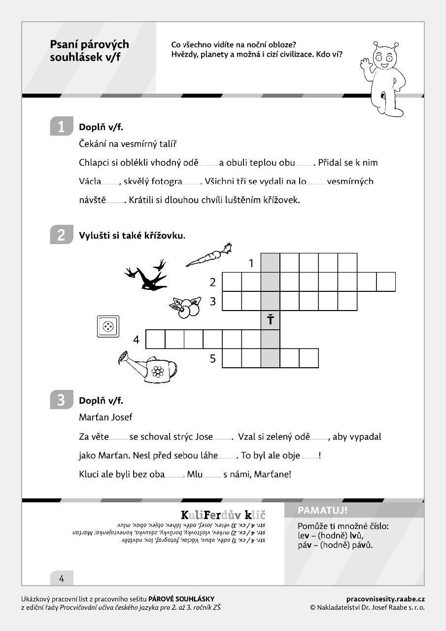 Vysledek Obrazku Pro Statni Symboly Pracovni List Cesky Jazyk 2
