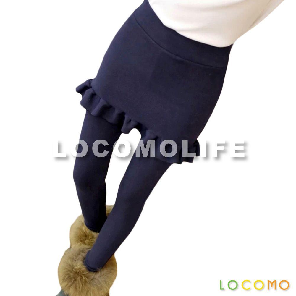 Women Skirt Attached Peplum Ruffle Legging Blue