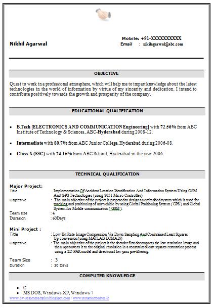 B Tech Ece Resume Download 1 Good Resume Examples Resume Examples Sample Resume Format