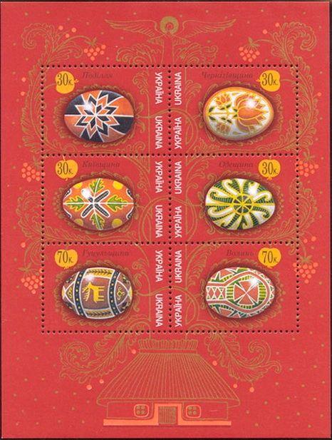 Podilya (sun/star), Chernihiv (flower)  Kyiv (oak-leaf), Odesa (sun pinwheel)  Hutsulshchyna (deer and spruce tree), Volyn' (crosses)