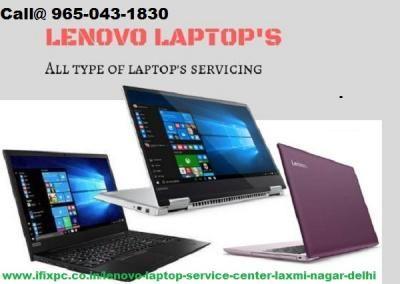 Onsite Lenovo laptop repairing service center - Delhi  [I