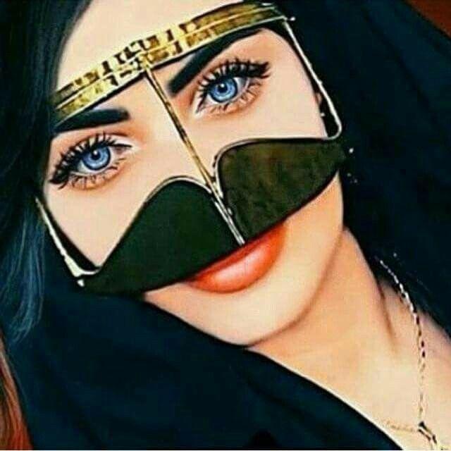 Pin By Ssssss On Arab World Girly Drawings Arabian Beauty Pink Dots