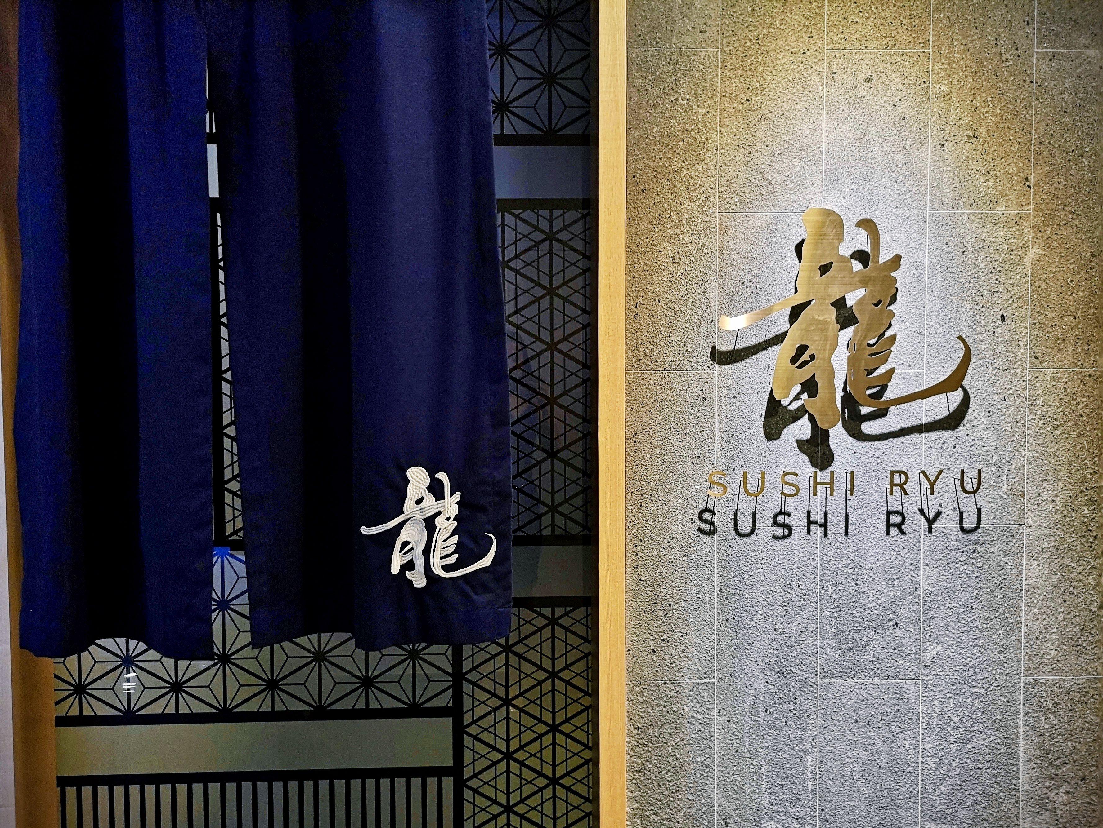 Sushi Ryu Japanese Cocktails Valentine Cocktails Sushi