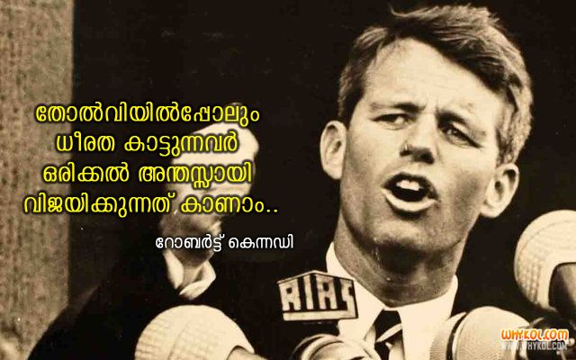Robert Kennedy Motivational Quotes In Malayalam Language Things To