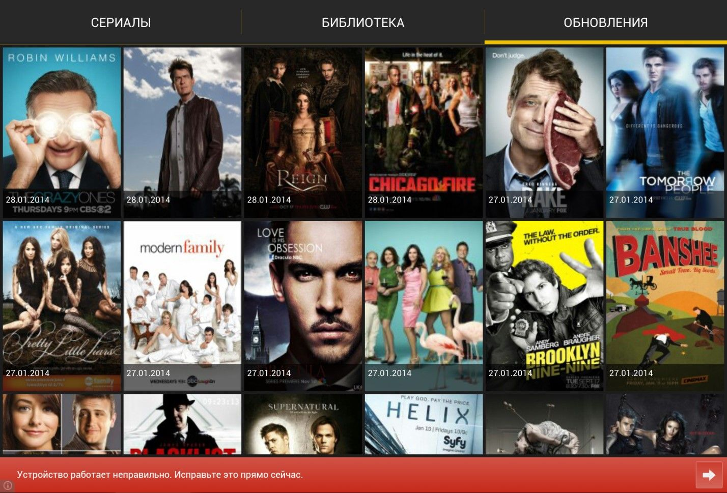 Showbox For Android 4 4 Download Showbox Android Apk Movie App