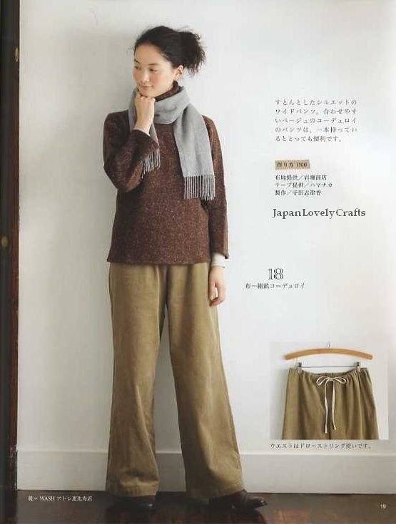 Always Natural Clothes - Japanese Sewing Pattern Book for Women ...