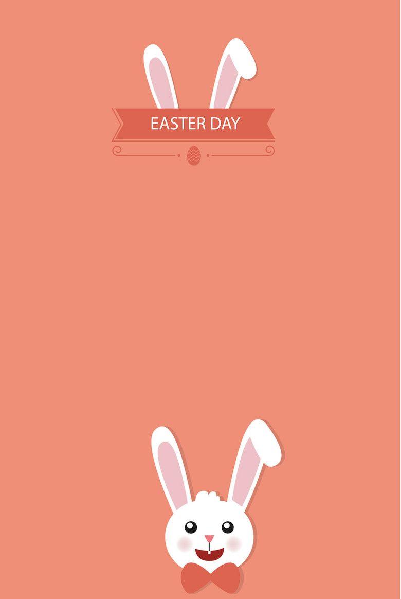 可爱复活节兔子海报背景素材