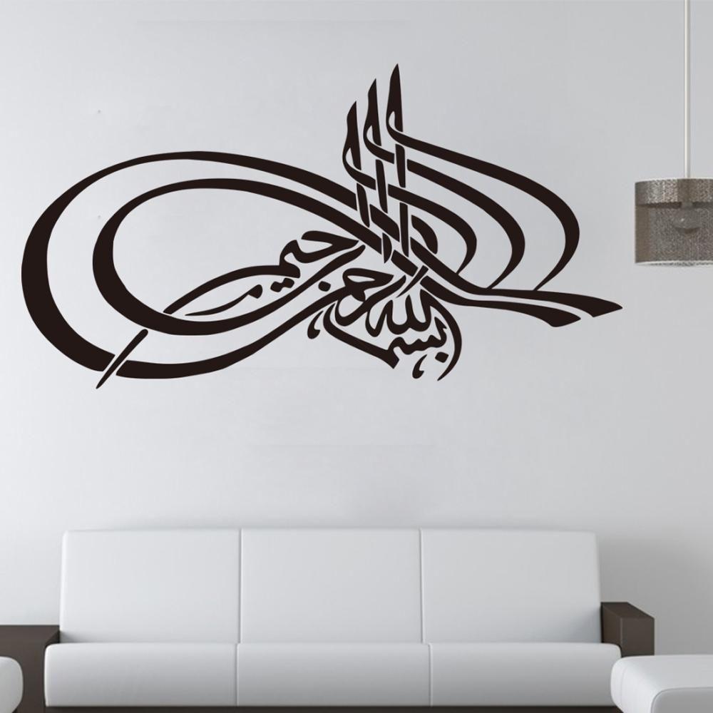 Muslim Design   Google Search