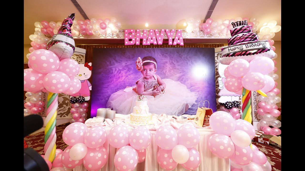 Pin On First Birthday Decorations