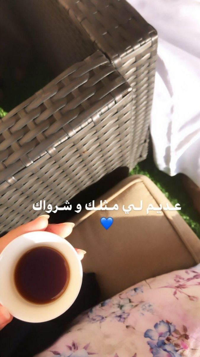 Pin On اشعار وحركات