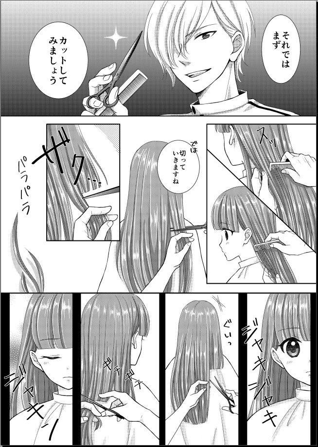 Pin On Anime Cartoon Hair