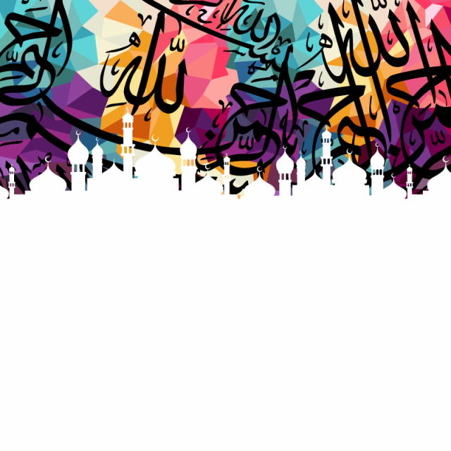 Ramadan Kareem Background Eid Al Adha Kareem Background Kareem Eid Png And Vector With Transparent Background For Free Download Seni Islami Ramadan Seni Arab