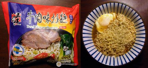 The Ramen Rater's Top Ten Taiwanese Instant Noodles Of All Time 2013 - The Ramen Rater