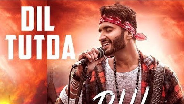 Dil Tutda Lyrics From Punjabi Song 2017 Sung By Jassi Gill A Beautiful Song Composed By Gold Boy While Dil Jida Tutda Ohnu Hi Pata Lagda Lyrics Are Penned By