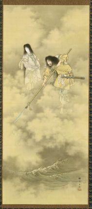 Резултат с изображение за izanagi izanami