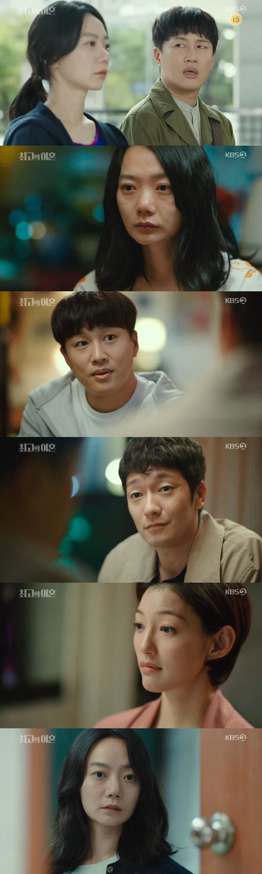 Ask K Pop Cha Tae Hyun Was Shocked By Lee S Confession The Best Divorce Cha Tae Hyun Confessions Divorce