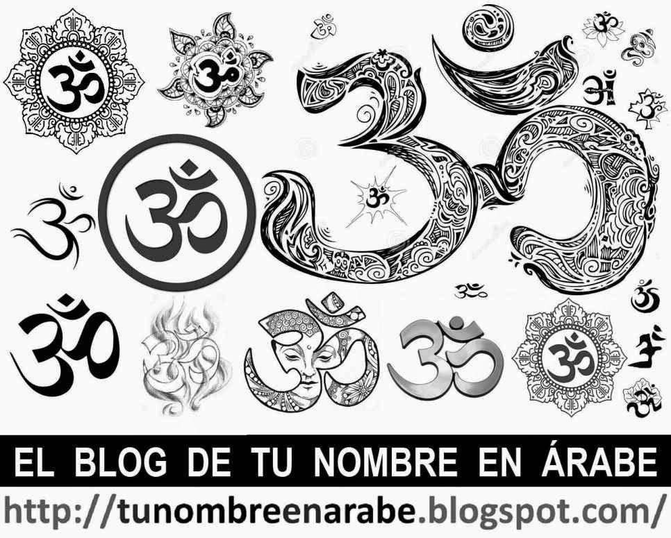 Tu Nombre En árabe Simbolo Om Significado Diseños Y Tatuajes Tattoo
