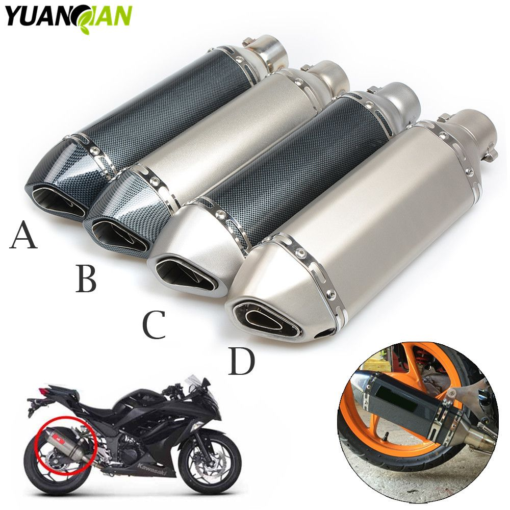 Modified Motorcycle Exhaust Pipe carbon fibre Universal