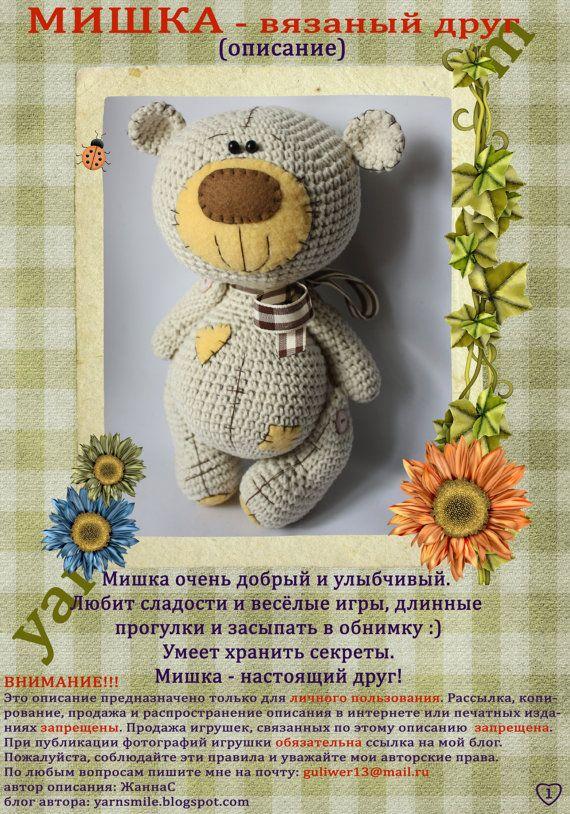 Nerdigurumi - Free Amigurumi Crochet Patterns with love for the ... | 814x570