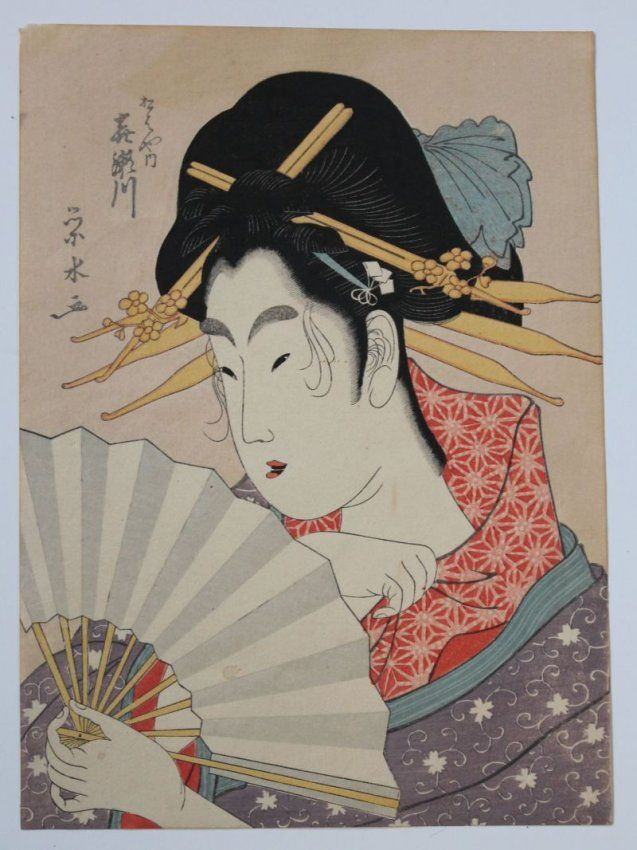 Picture Japanese Woodblock Art Print Lady with a Fan Keisai Eisen Painting