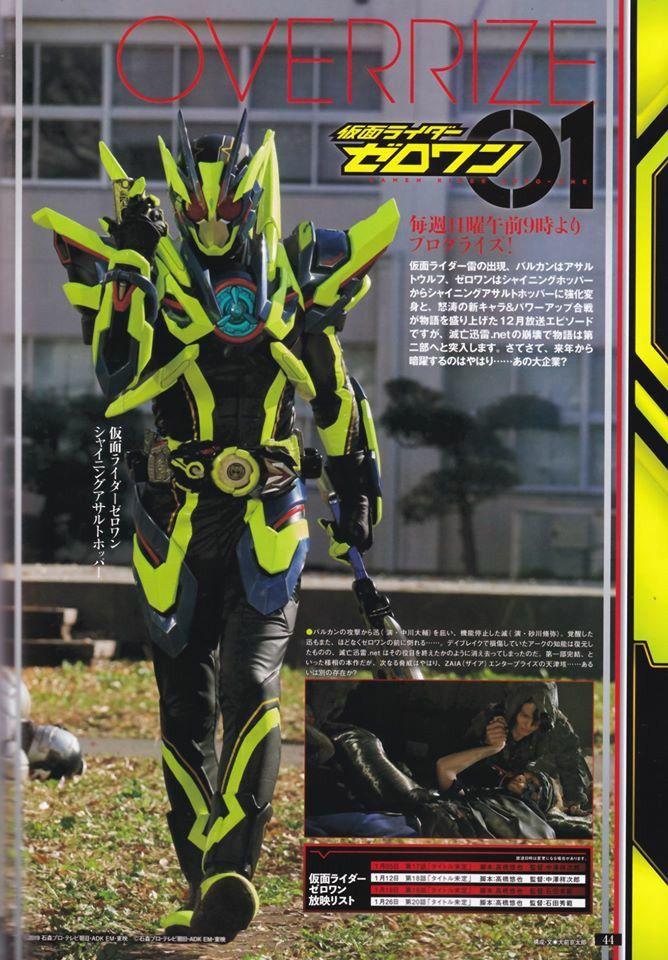 kamen rider zeroone おしゃれまとめの人気アイデア pinterest yosua yosua 仮面ライダー ライダー ゼロツー