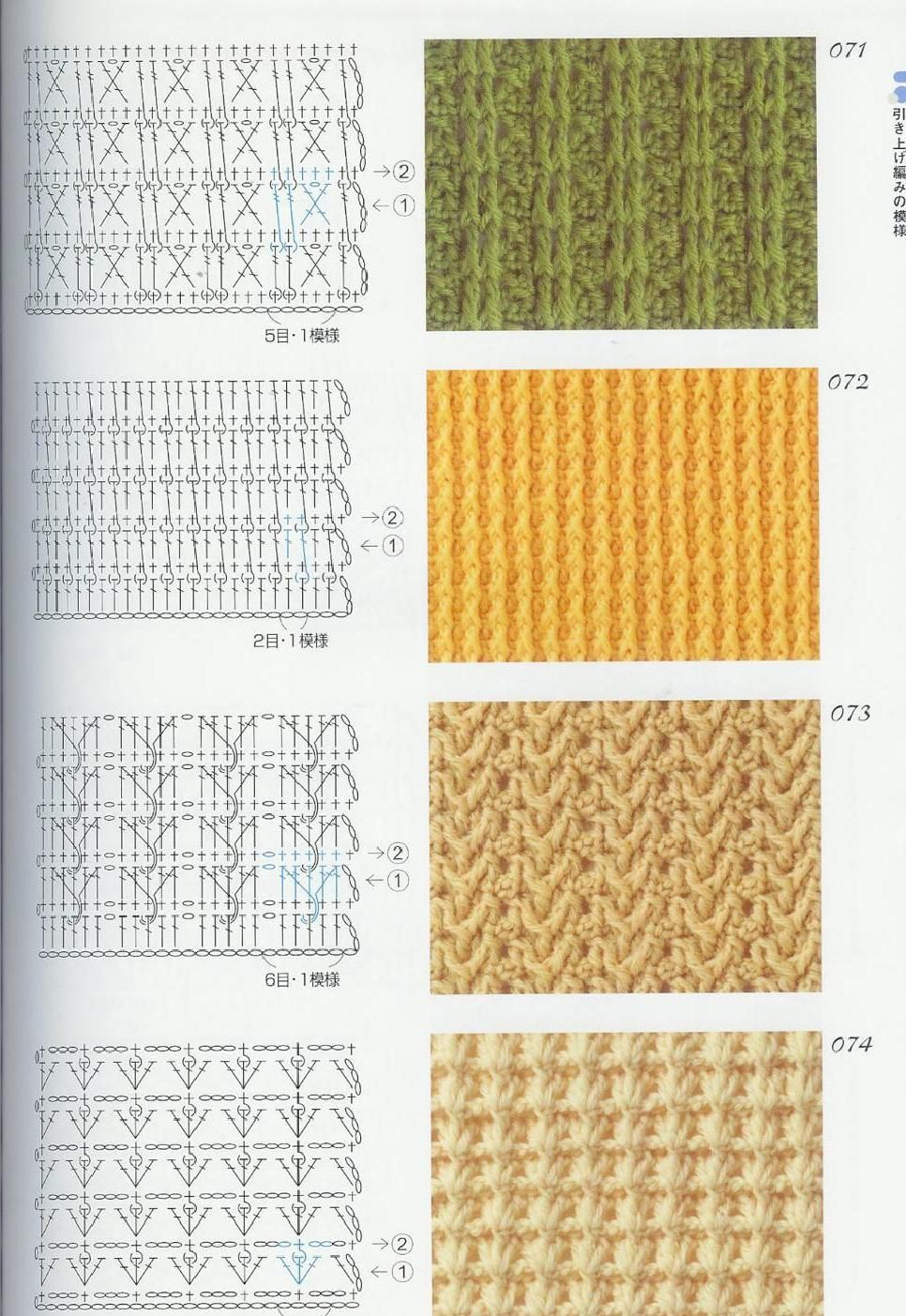 Clippedonissuu from crochet patterns book 300 crochet chart clippedonissuu from crochet patterns book 300 ccuart Image collections