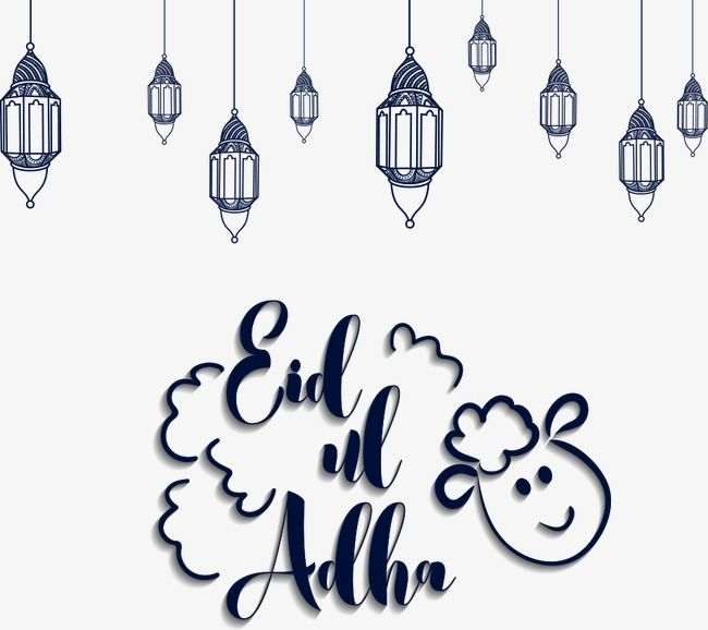 White Vector Eid Eid Al Adha White Eid Creative Holiday Png Transparent Clipart Image And Psd File For Free Download Eid Al Adha Eid Eid Stickers