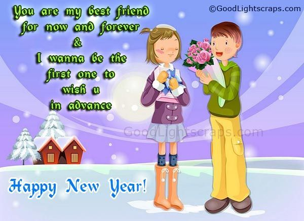 lstest happy new year 2017 wishes cards message quotes for brothers sister