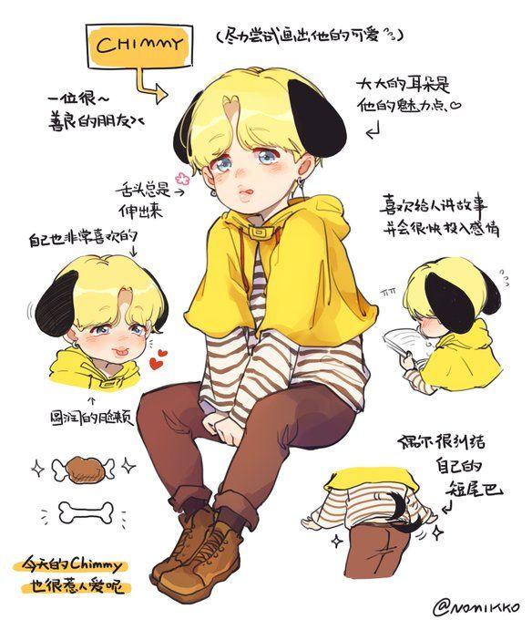 지민, 스케치, 귀여운 강아지