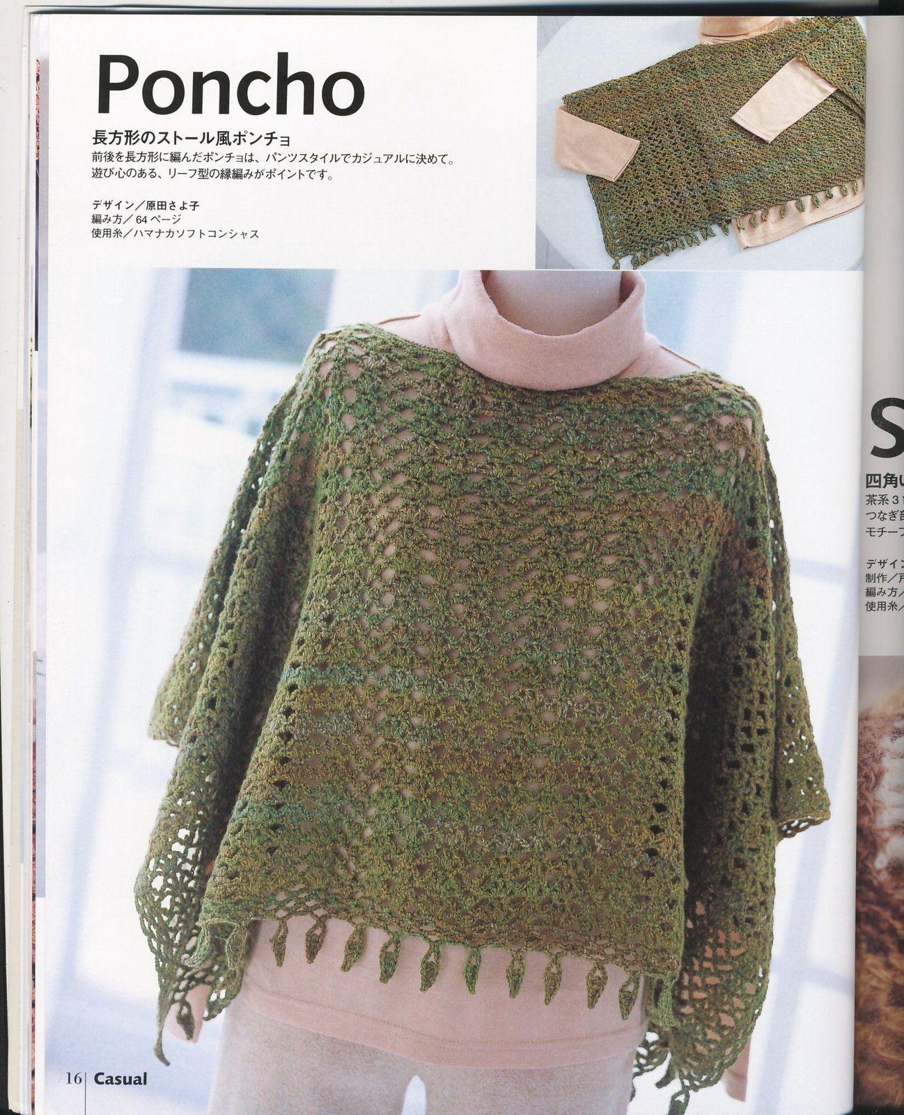 d630d26ca Poncho Cuadrado Patron - Patrones Crochet | ganchillo | Ponchos ...