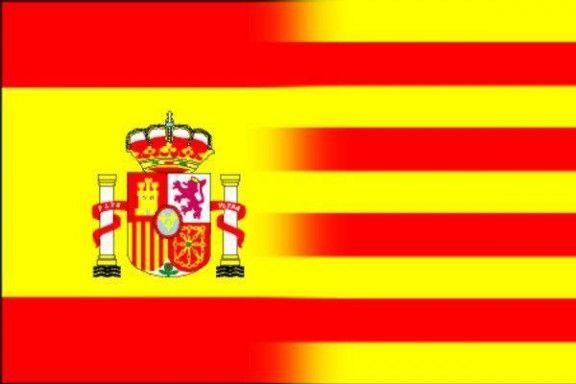 espanya bandera - Cerca amb Google