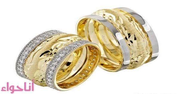 صور دبل خطوبة أجمل وأحدث صور وأشكال دبل الخطوبة Wedding Rings Wedding Ring Models Gold Wedding Rings
