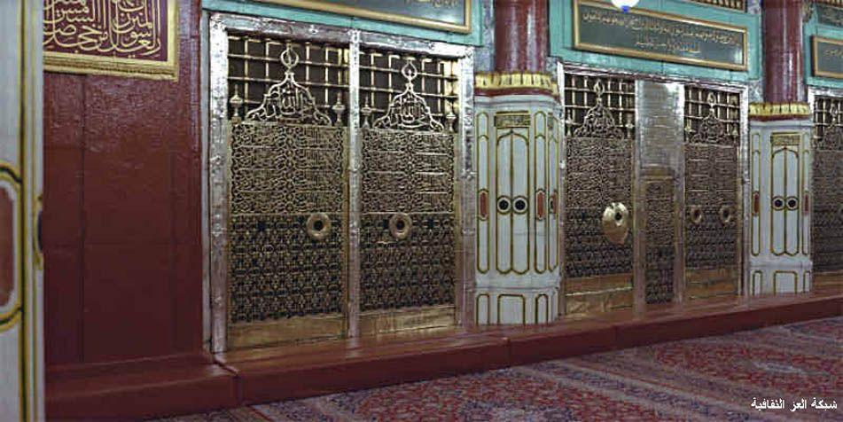 الروضة الشريفة قبر الرسول محمد صلى الله عليه وسلم المسجد النبوي بالمدينة المنورة Mekka