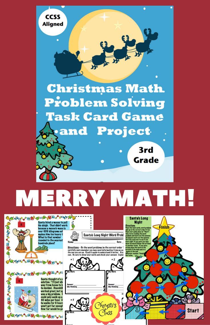 Christmas Math Word Problems for 3rd Grade: Common Core Aligned ...