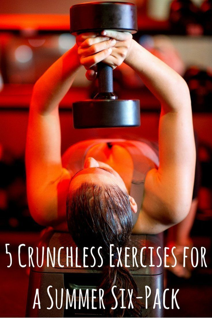 5 Crunchless Exercises for a Summer Six-Pack @DIYactiveHQ #fitness #workout #exercise