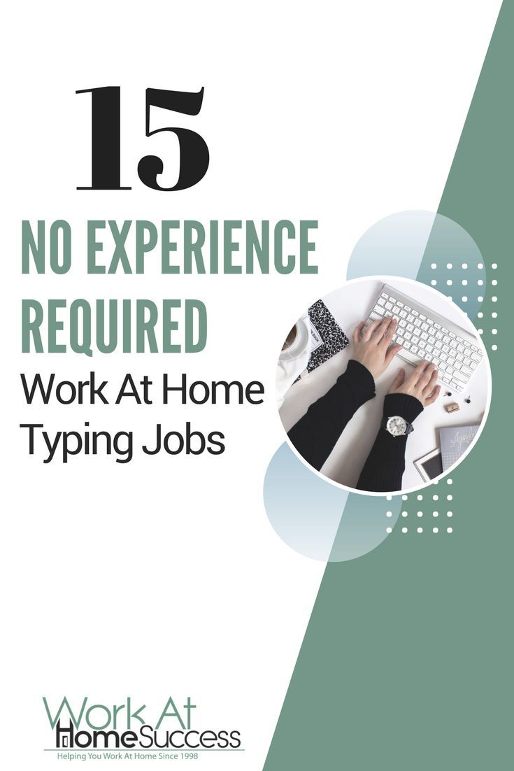 15 No Experience Required Work At Home Typing Jobs | Typing jobs