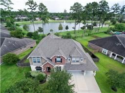 Beautiful Water View In Northlake Forest Texas Real Estate