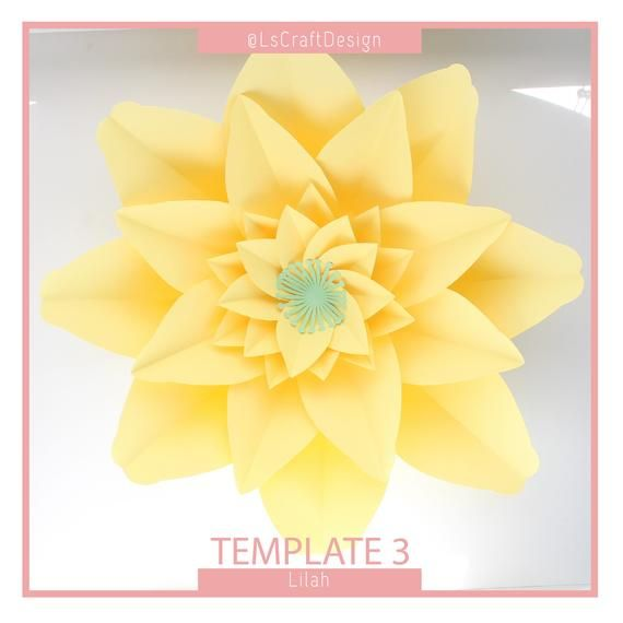 Paper Flower Template, PDF Paper Flower, DIY Paper Flower, Giant Paper Flower Templates, Base and Instruction Including #giantpaperflowers