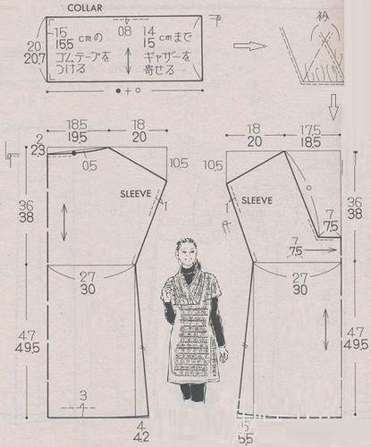 Free Pattern Draft: Dress/Tunic from www.club.osinka.ru
