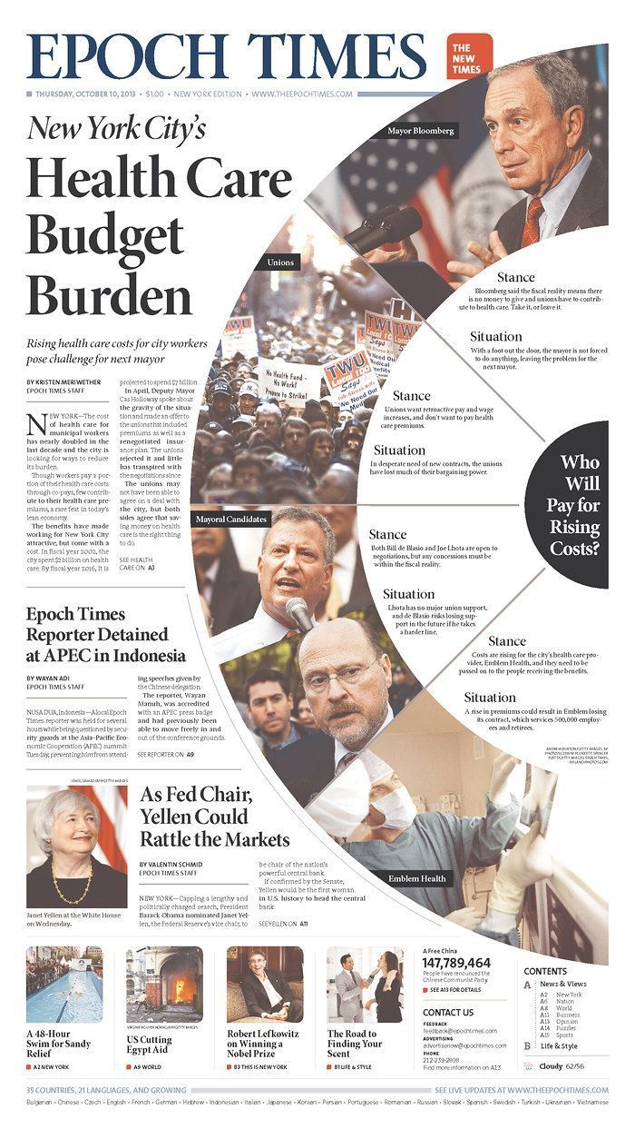 Image result for newspaper layout design ideas Diseño de