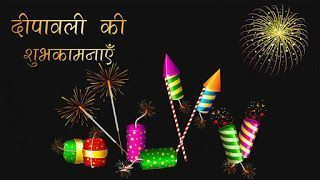 Happy Diwali Images, 2019 Diwali Greetings Images Download For Whatsapp - BaBa Ki NagRi #happydiwaligreetings Happy Diwali Images, 2019 Diwali Greetings Images Download For Whatsapp - BaBa Ki NagRi #happydiwaligreetings Happy Diwali Images, 2019 Diwali Greetings Images Download For Whatsapp - BaBa Ki NagRi #happydiwaligreetings Happy Diwali Images, 2019 Diwali Greetings Images Download For Whatsapp - BaBa Ki NagRi #happydiwaligreetings Happy Diwali Images, 2019 Diwali Greetings Images Download F #happydiwaligreetings