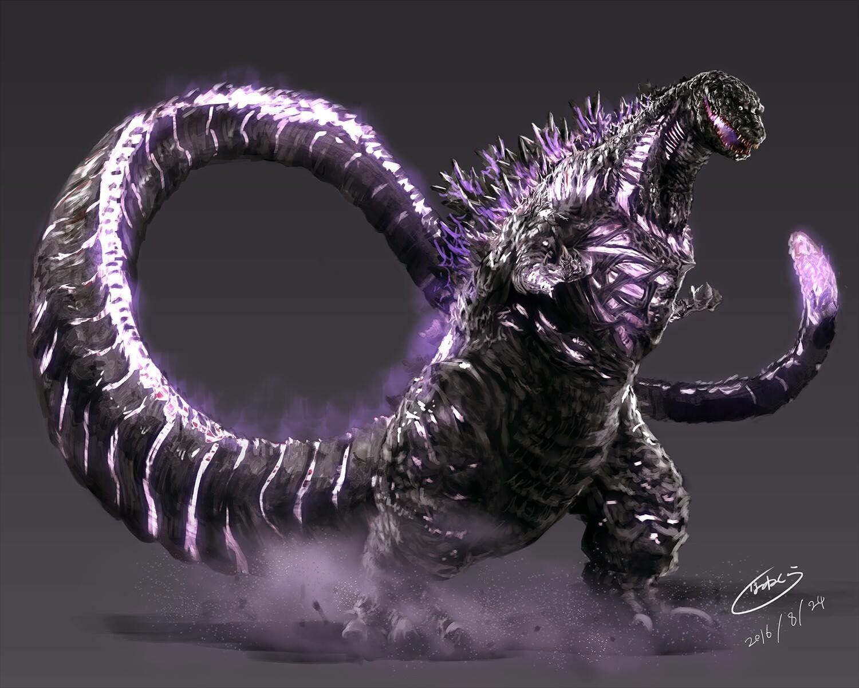 Shin Godzilla Fan Art.