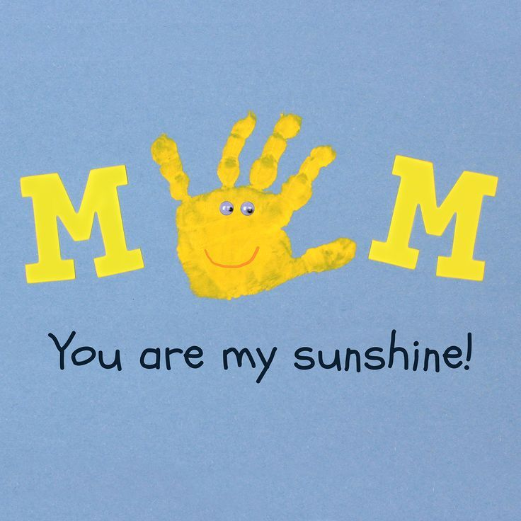 Mom You Are My Sunshine Such A Sweet Mother S Day Craft For The