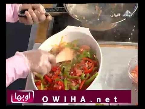 صينية القرع بالفرن من مطبخ منال العالم Egyptian Food Food Clips Cooking