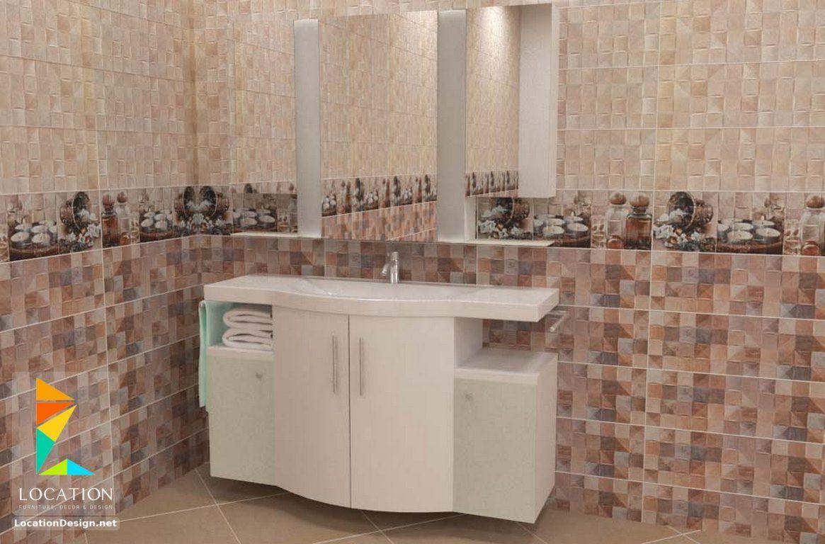 أحدث واجمل سيراميك حمامات مودرن للأرضيات والجدران