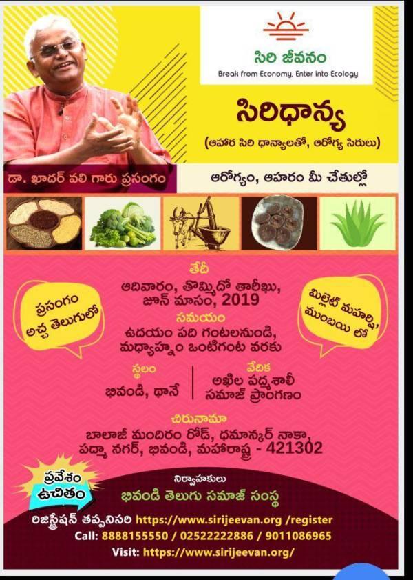 Dr Khadar Vali Training Program On Millets Siridhanyalu Training Programs Recipe Book Train