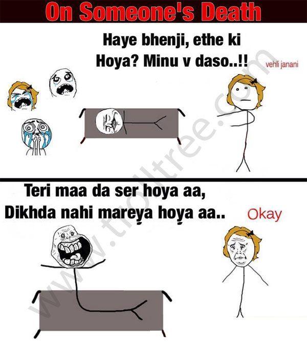 Pin By Trolltree On Punjabi Trolls Funny Jokes Jokes Funny